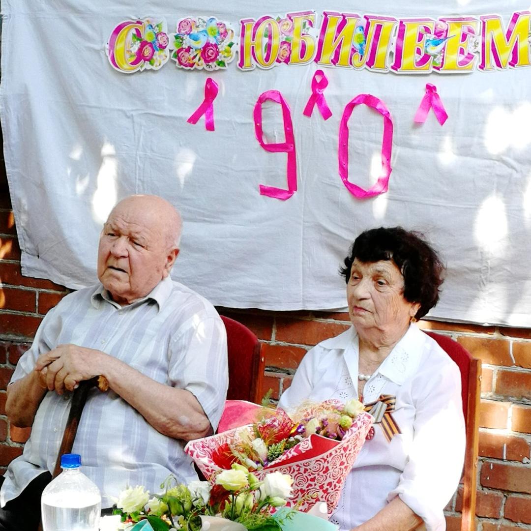Поздравление ветерану с 90 летием от главы